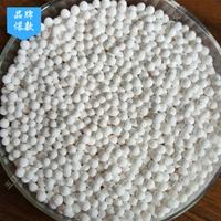 国家标准吸附剂活性氧化铝优质厂家及价格