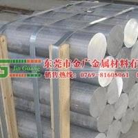 批发7017-T652铝棒多少钱一吨