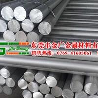 海南7029-T6耐热防锈铝棒