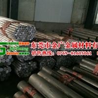 廣東7017-T6易切削超硬鋁棒