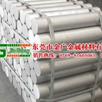 辽宁7016-T7451高强度精拉铝棒