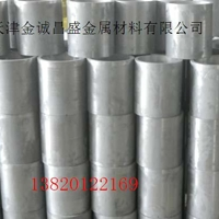 空心铝管 ,材质2A12铝管