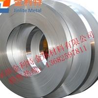 5052冲压铝带  环保铝合金