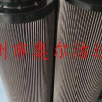 厂家直销 滤芯1300R010BN3HC液压油滤芯