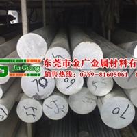 云南7046-T652大直径超硬铝棒