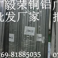 5052铝棒 5052铝棒厂家 国标铝棒