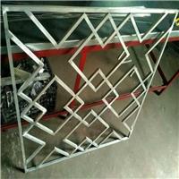 鋁合金鋁掛落鋁合金雕花生產廠家