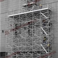 鋁合金腳手架 拆裝腳手架 建筑專用產品