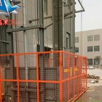 2吨升降货梯 遵义县工厂货物提升机价格