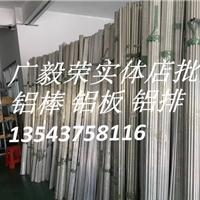 5083铝棒 5083西南铝铝棒 阳极氧化铝棒5083