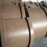 江西木纹铝单板大型经销商  吉利集团