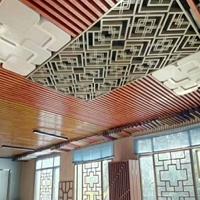 艺术雕花铝单板_雕花铝屏风价格