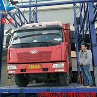 4吨升降货梯 册亨县电动液压升降台价格