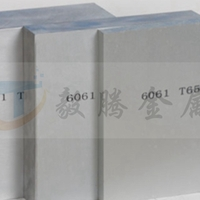铝合金板料6061铝合金中厚板铝批发