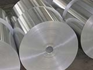 济南合金铝带供应商 合金铝带厂家报价