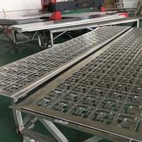 艺术冲孔铝单板天花,冲孔吸音铝单板定制
