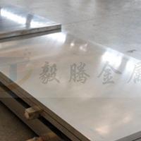 中厚板 5083毅腾合金铝板价格