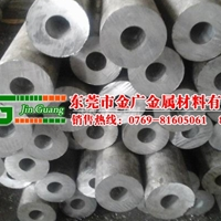 廣西6061-t6高強度高硬度鋁管