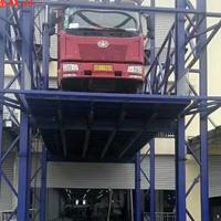 4噸升降貨梯 凱里市汽車升降貨梯價格
