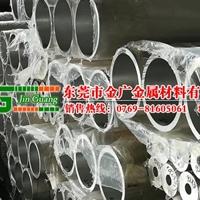 陕西6008-t6超硬铝管