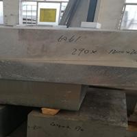LY12鋁板 鋁塊 2a12 實心鋁棒 自由切割
