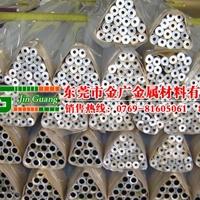 沈陽6205-t6高強度鋁管