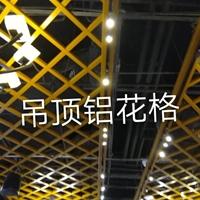 九江市街道改造铝窗花订货价格