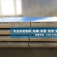 現貨5083軟態鋁板 5083鋁卷含稅價