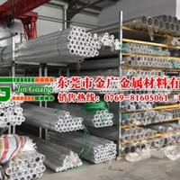 辽宁6261-t6热处理铝管