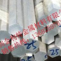 工業用鋁棒  氧化用6063六角鋁棒