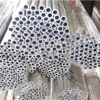 泉州2A50超硬铝板  2A50高耐磨铝板