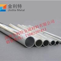 大口径厚壁铝管   6063空心铝管