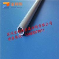 优质6063铝管  氧化彩色铝管