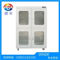 工业物品专用氮气柜 储安低湿低氧氮气柜
