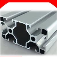 4080铝型材-支架铝型材-流水线铝型材配件