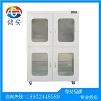 光学器件氮气存储柜 无水干燥恒湿氮气箱