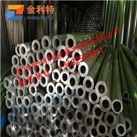 西安薄壁铝管  6063精抽铝管