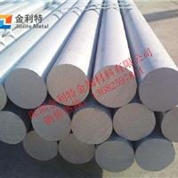 西南铝2024铝棒   大直径铝棒切割零售