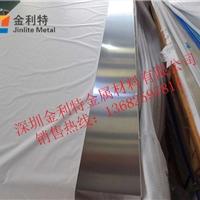 国标2024t351铝合金板  工业用铝板