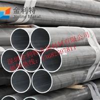 东莞厚壁铝管  6061t6工业铝管