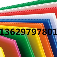 供应塑料中空板 PP中空板供应商
