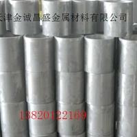 擠壓鋁管 材質6063厚壁鋁管