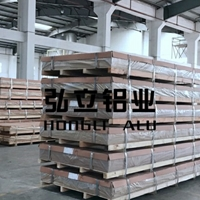 AL6201-T651铝板库存表