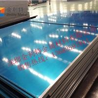 销售5052h32铝板  易加工铝薄板
