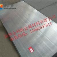 精密2024t351铝板  军工铝板材