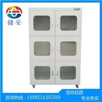 电子芯片氮气柜 快速除湿除氧氮气柜厂家