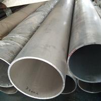 铝方管厚壁铝管无缝铝管