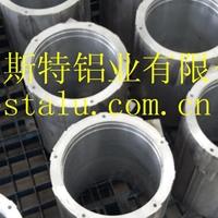 水冷铝制电机壳