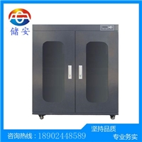 快速除湿IC氮气箱 工业控湿氮气干燥柜