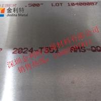 环保2024t351铝板  航空铝板